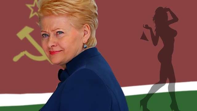Помощница президента латвии порно фото