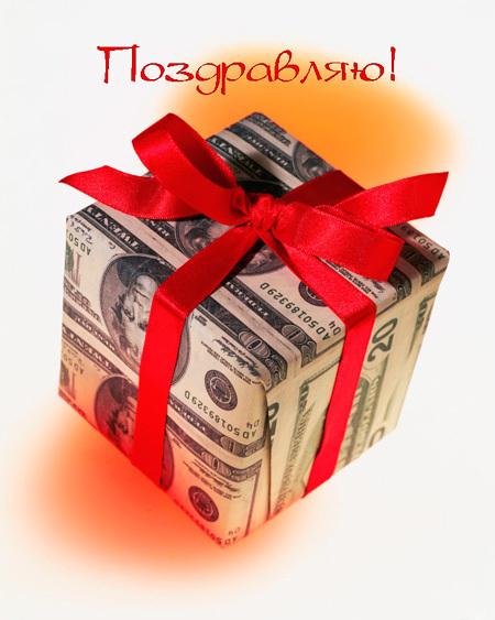 Как поздравить с днем рождения без денег