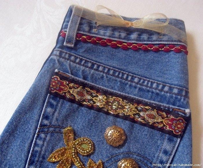 Модные сумки из старых джинсов (42) (700x580, 334Kb)