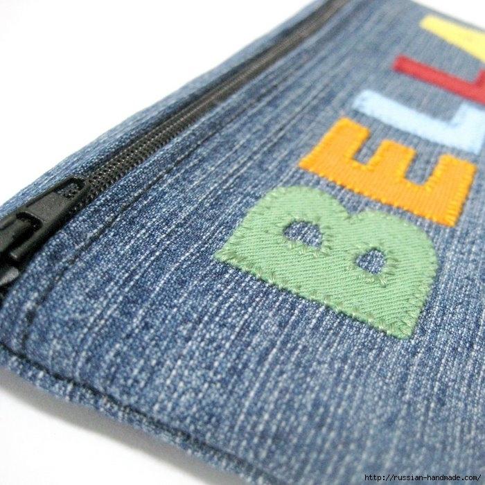 Модные сумки из старых джинсов (52) (700x700, 285Kb)