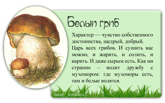 0_9a78c_14c5ceae_orig (541x339, 168Kb)