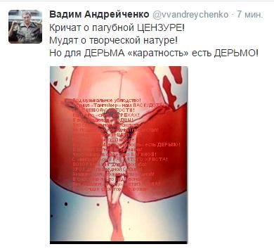 2015-04-03 11-43-17 (1) Твиттер – Yandex (390x354, 95Kb)