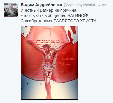 2015-04-03 11-42-59 (1) Твиттер – Yandex (388x352, 95Kb)