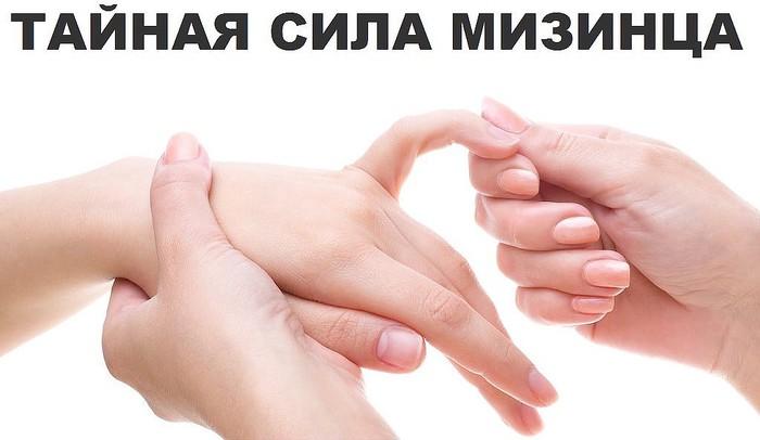 120177906_1y22 (700x406, 49Kb)