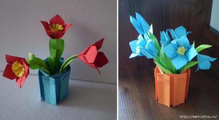 Бумажные цветы в горшочках в технике оригами (11) (700x382, 178Kb)