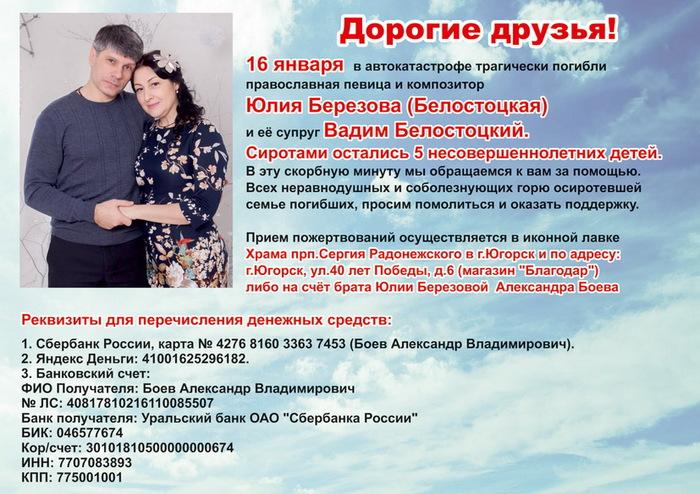 3875377_0_dfdd1_30790fdd_orig (700x494, 158Kb)