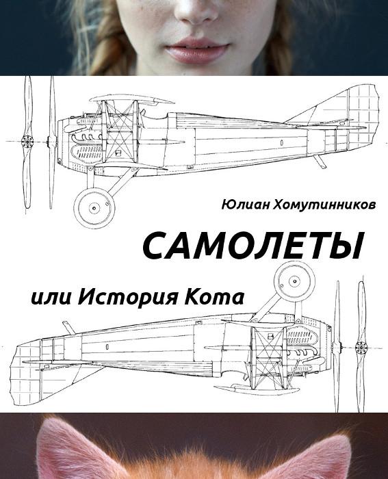 1039865_oblojka_dlya_prozi_ry (567x700, 99Kb)