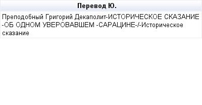 mail_91008671_Perevod-UE. (400x209, 5Kb)