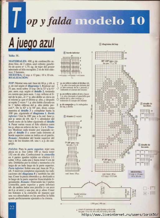 #466_Top_y_falda_a_juego_azul_1 (514x700, 272Kb)
