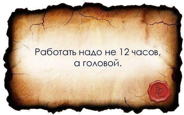 1371781934_frazochki-7 (604x378, 161Kb)