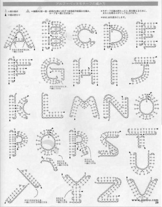 Схема для вязания букв