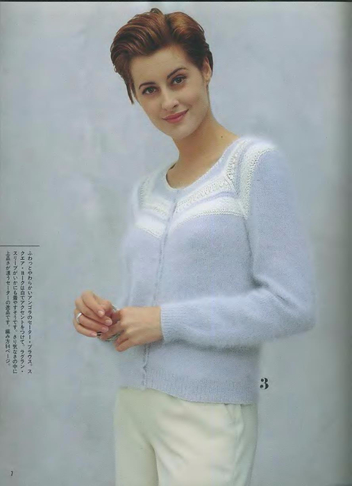 Let's knit series 1994 Knitting Autumn-Winter sp_7 (507x700, 207Kb)