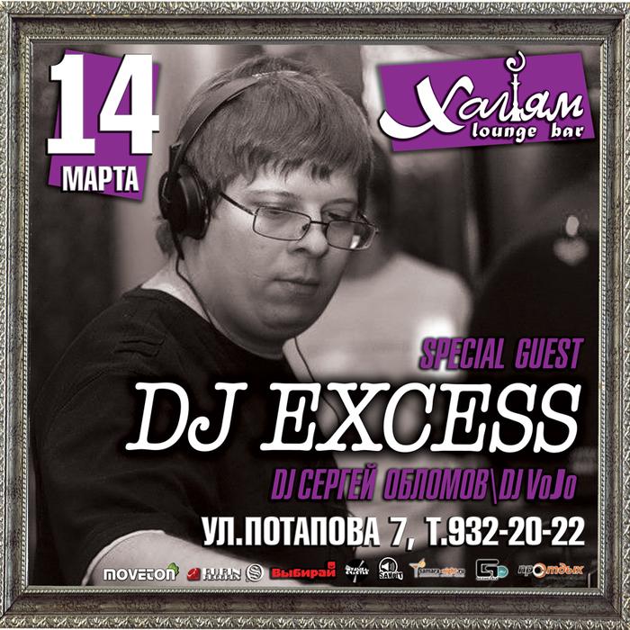 14марта DJ EXCESS инет (700x700, 467Kb)