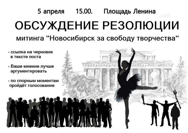 2015-04-04 07-32-27 За  Тангейзер  и свободу творчества – Yandex (612x434, 216Kb)