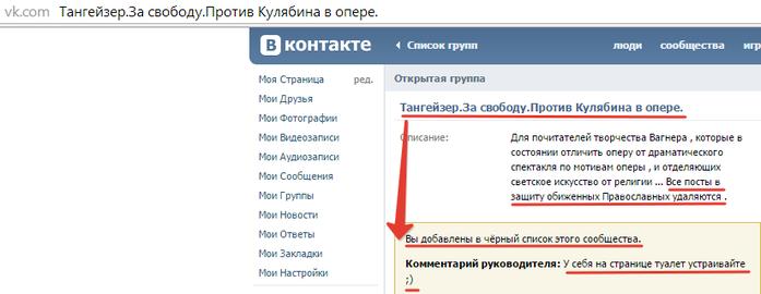 2015-04-04 11-04-28 Тангейзер.За свободу.Против Кулябина в опере. – Yandex (700x270, 85Kb)