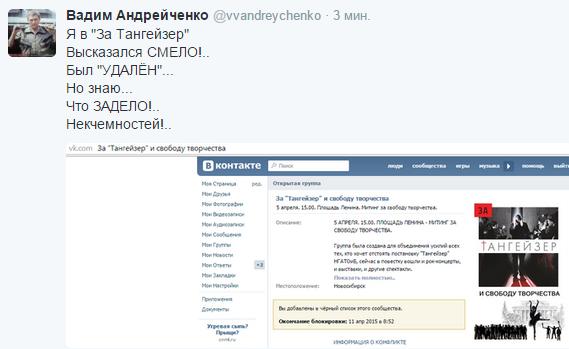 2015-04-04 13-52-39 (1) Твиттер – Yandex (569x349, 94Kb)
