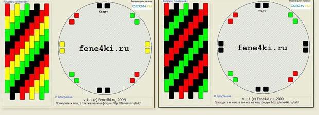 kumishema1 (620x225, 92Kb)