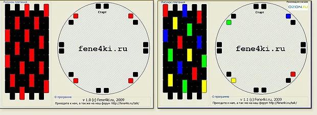 kumishema3 (620x225, 105Kb)