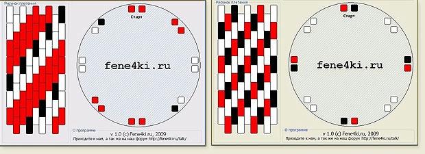 kumishema4 (620x225, 104Kb)
