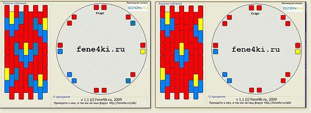 kumishema7 (620x225, 115Kb)