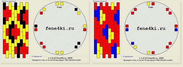 kumishema10 (617x226, 106Kb)