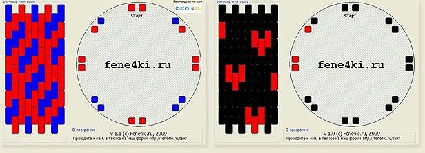 kumishema18 (616x223, 102Kb)