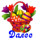 5111852_pashalnie_korzinochki_26 (133x140, 32Kb)