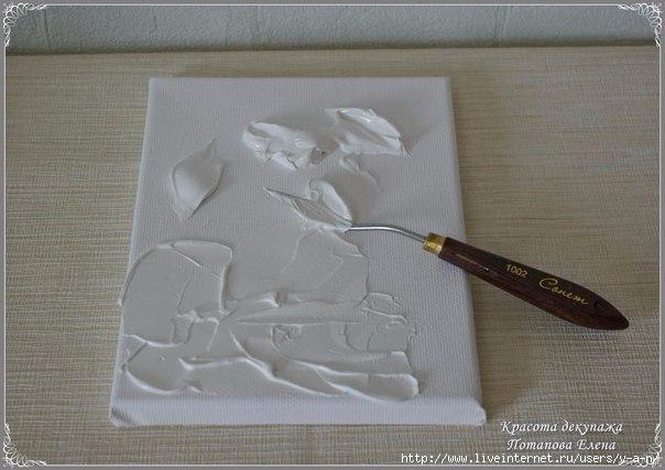 Картины шпатлевкой своими руками мк 12