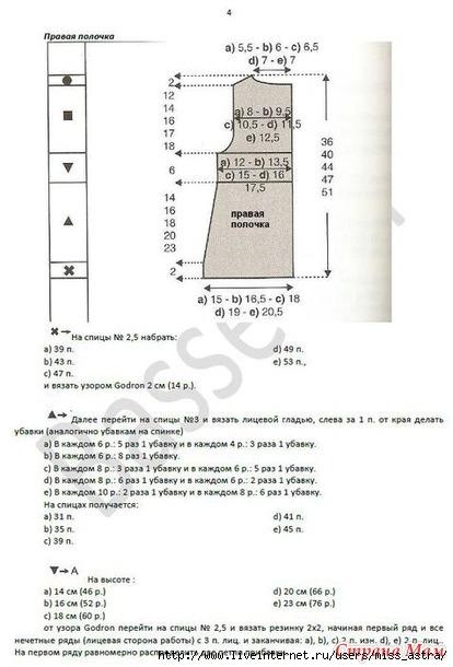 х46 (414x610, 121Kb)