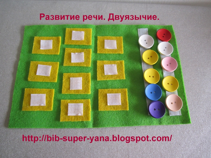 5022783_1IMG_0284 (700x525, 316Kb)