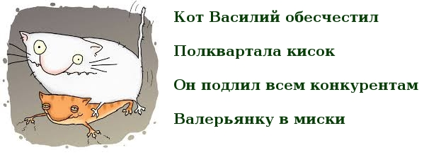 кот (599x219, 57Kb)