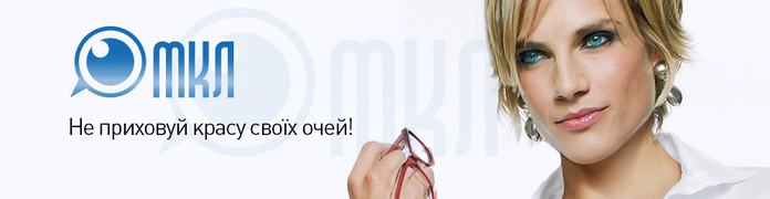 3424885_mkl_ochi (700x180, 114Kb)