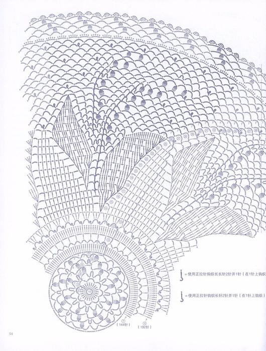 салфетка ландыши 1 а (530x700, 445Kb)