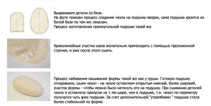 3769678_Snimok_ekrana_20150405_v_19_16_33 (700x351, 205Kb)