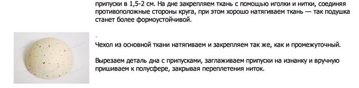 3769678_Snimok_ekrana_20150405_v_19_18_41 (700x172, 85Kb)