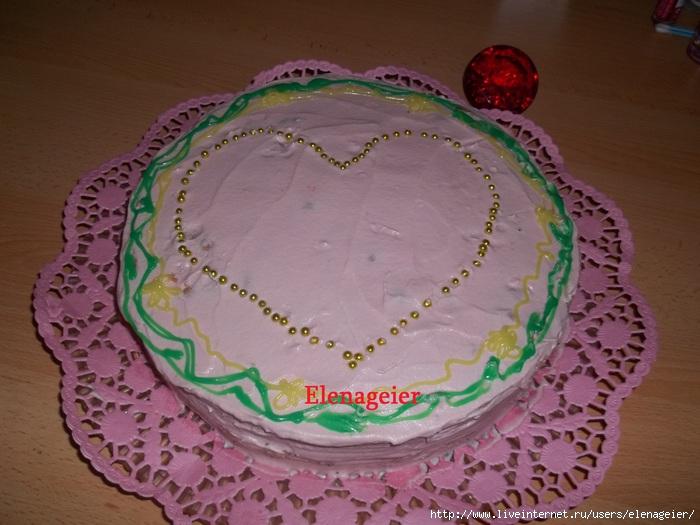 валентинка (700x525, 204Kb)