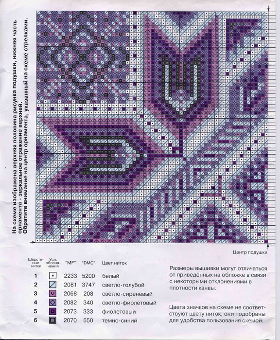 r04v4ZfqE2 (576x700, 230Kb)