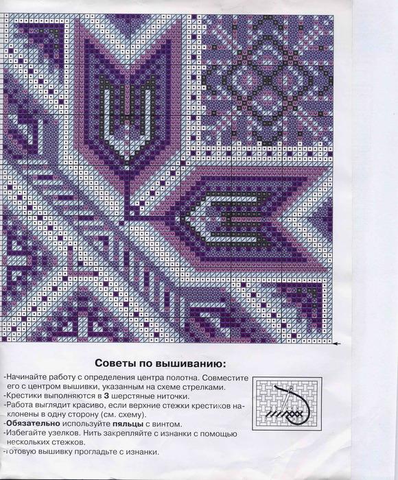 qIb8l491A4 (580x700, 228Kb)