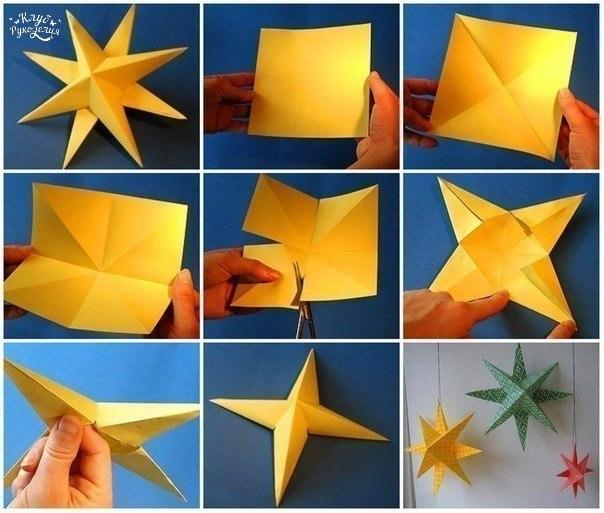 Объёмная звезда своими руками фото