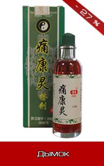 китай дымок (212x340, 76Kb)