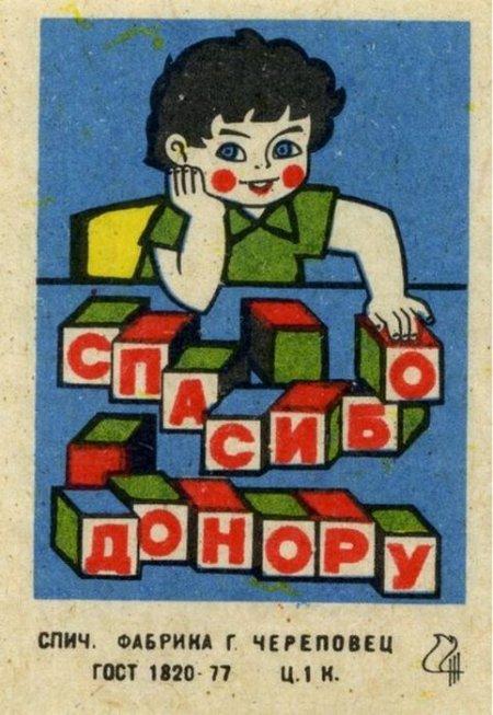 1312456522_spichki_37 (450x653, 264Kb)