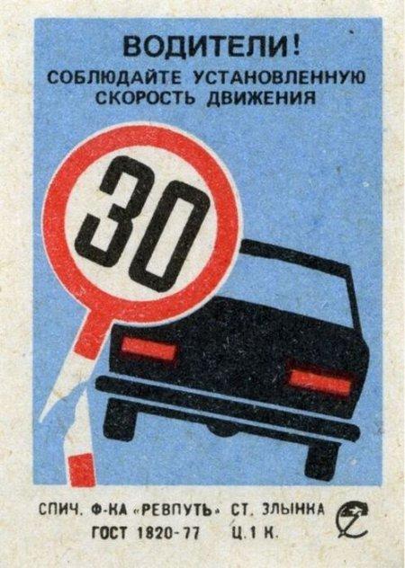 1312456539_spichki_12 (450x632, 239Kb)