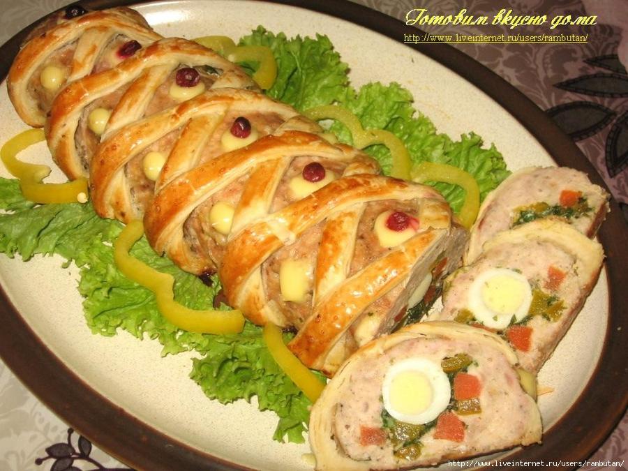 Праздничное блюдо из фарша в духовке рецепт