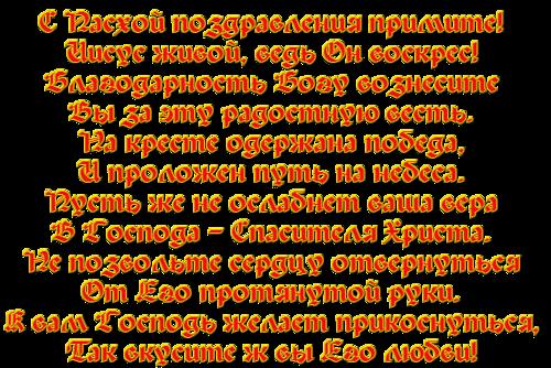 5227673_0_e7d72_21c80392_L (500x334, 241Kb)