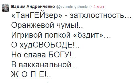 2015-04-07 17-17-29 Вадим Андрейченко (@vvandreychenko)   Твиттер – Yandex (449x269, 28Kb)