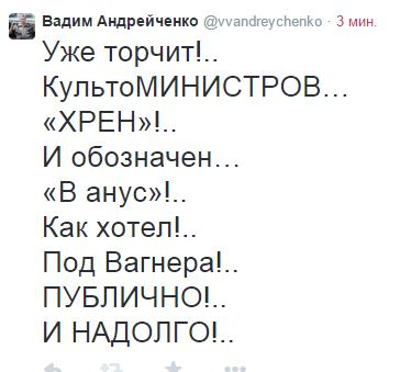 2015-04-07 17-17-41 Вадим Андрейченко (@vvandreychenko)   Твиттер – Yandex (374x339, 25Kb)