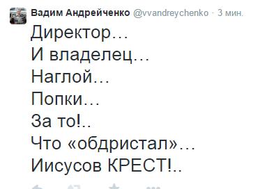 2015-04-07 17-17-59 Вадим Андрейченко (@vvandreychenko)   Твиттер – Yandex (373x272, 19Kb)