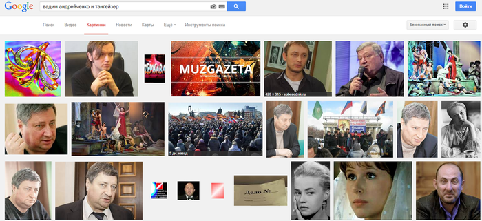 2015-04-07 17-07-07 вадим андрейченко и тангейзер - Поиск в Google – Yandex (700x321, 325Kb)
