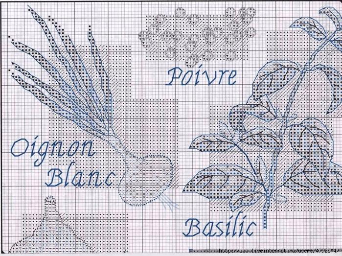 royal paris0041 (700x523