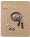 Превью Yokoyama and Kayo - Crochet and Tatting Lace Accessories - 2012_6 (546x700, 460Kb)